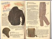 Banana Republic Catalog #34 Holiday 1987 Aviator Jacket, Lambskin Flight Helmet, Jungle Fatigues, Haversack