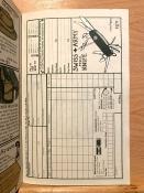 Catalogue4-023