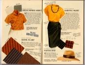 Banana Republic #36 Summer 1988