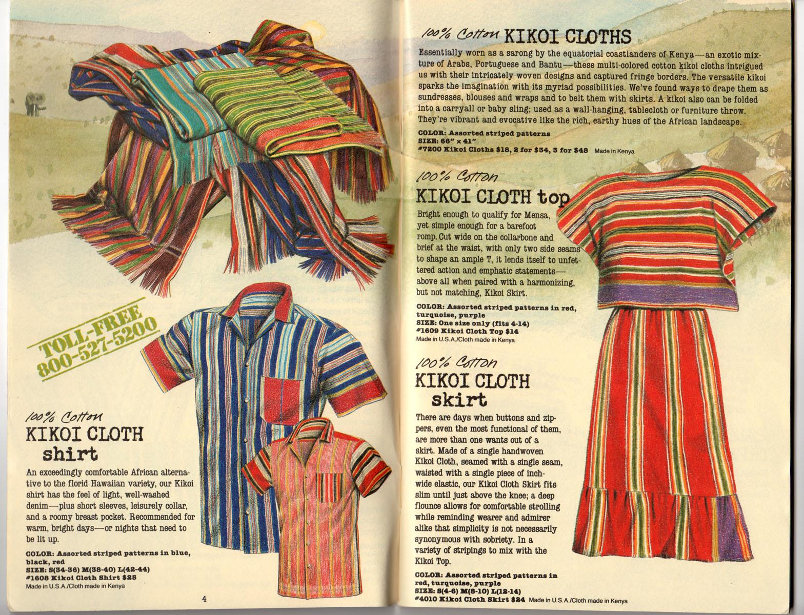 Banana Republic Summer 1985 Update #24 Kikoi Cloth